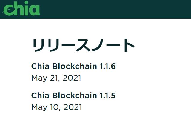 Version 1.1.6 Release!