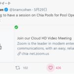Chia Poolの準備が進んでいるようです