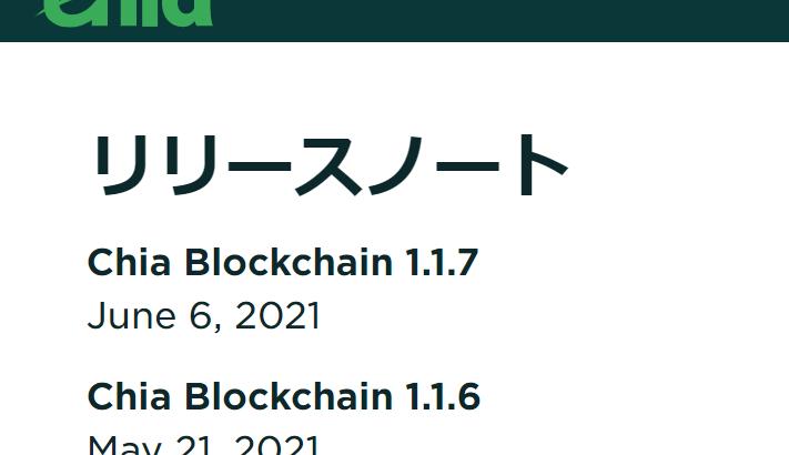 Version 1.1.7 Release! とバッチファイル変更