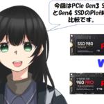 SSD PCIe Gen3 v.s. Gen4 Plot時間比較