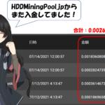 日本のHDDMiningPool.jpがいい?madMAxで追加しよう