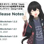 1.2.2リリース!
