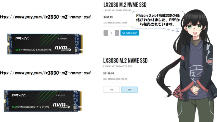 PNY LX3030, LX2030